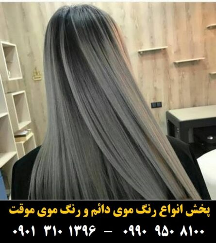 مو (۸۳۱) [رنگ مو]