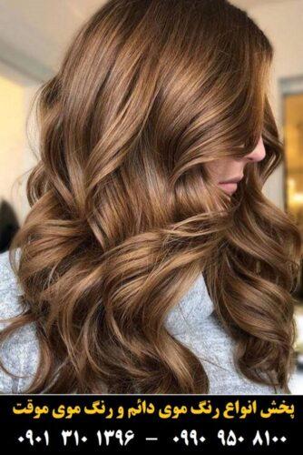 مو (۹۶۷) [رنگ مو]