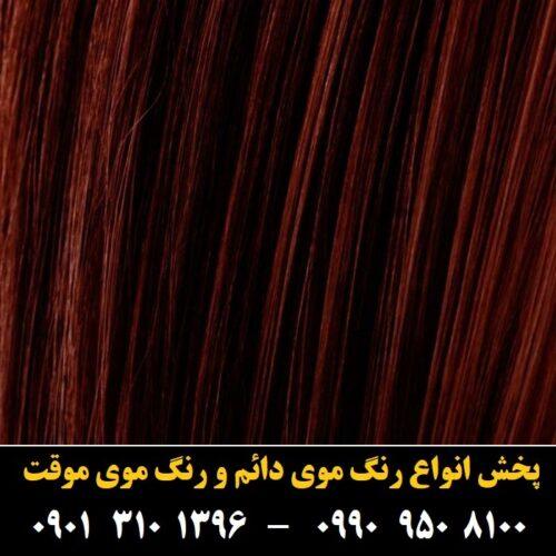 مو (۳۶) [رنگ مو]