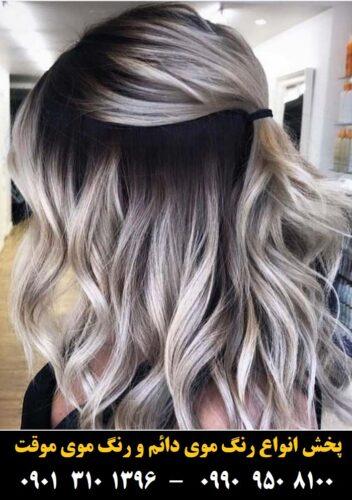 مو (۵۰۶) [رنگ مو]