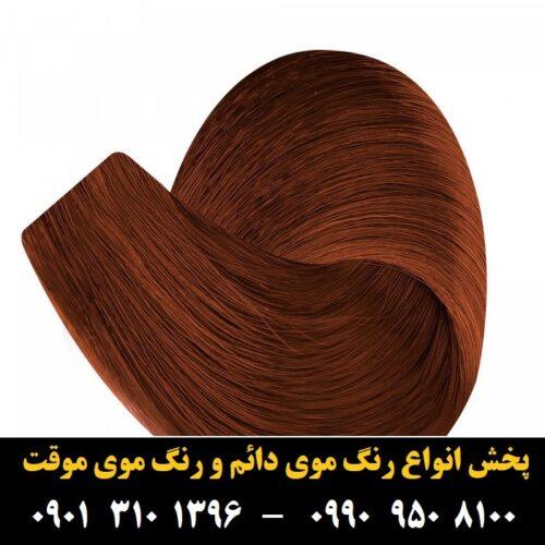 مو (۸۹۲) [رنگ مو]