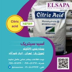 citric-acid1