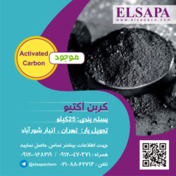 activated-carbon1