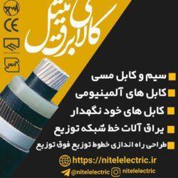۵c4fc56c-50ca-4821-8684-b6c5a0057614