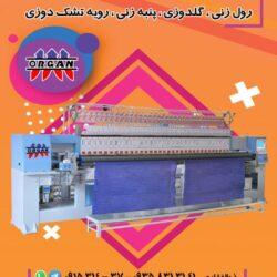 IMG-20210407-WA0001