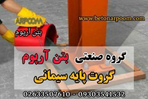 WhatsApp Image 2021-04-13 at 21.14.09