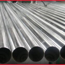 aluminum-pipe