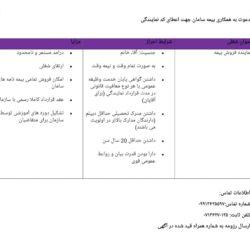 IMG_20210716_001836